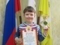 Фursa_prizer_gorod_shashechnogo_turnira.jpg