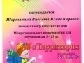_konkurs_Тerritorija_ЗОЖ_dekabr_2013_g.jpg